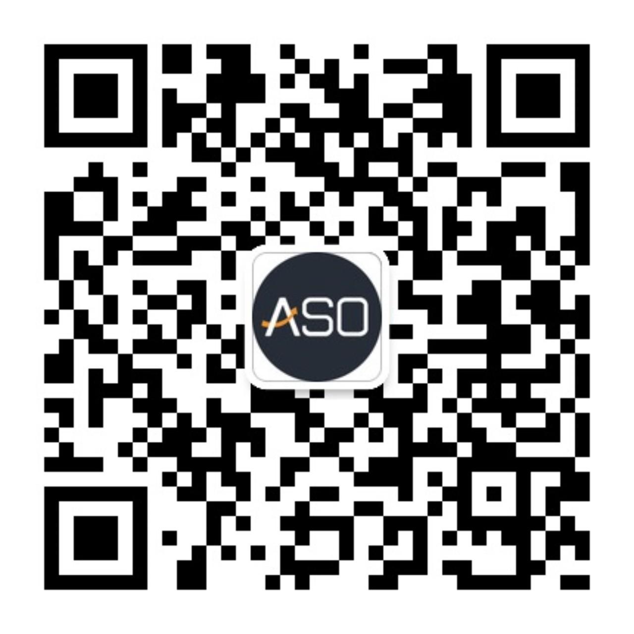 ASO100微信二维码.jpg