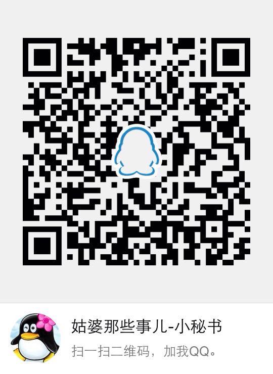 75058423726317725.jpg
