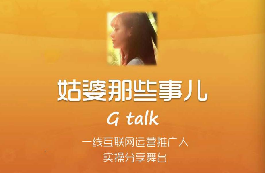 姑婆G talk白_meitu_5.jpg