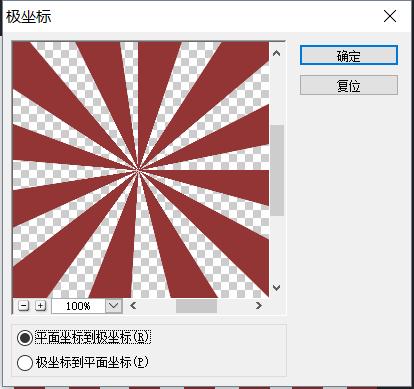 小旗子坐标素材